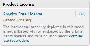 example of product license